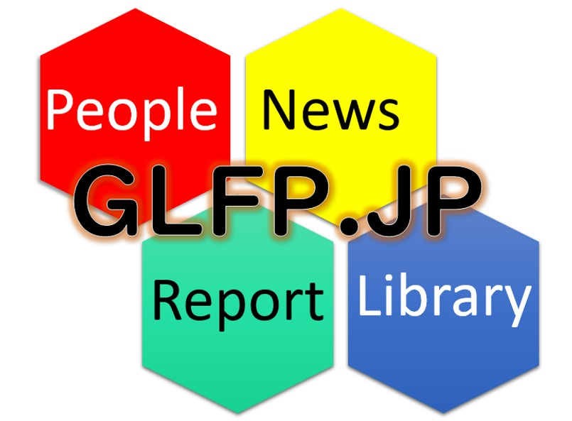 GLFP_Category1.jpg