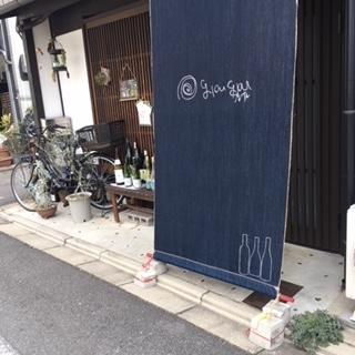 2018 03 24 あざみ-2