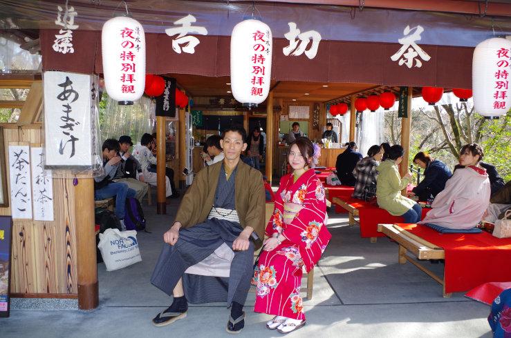 japansen-401[1]