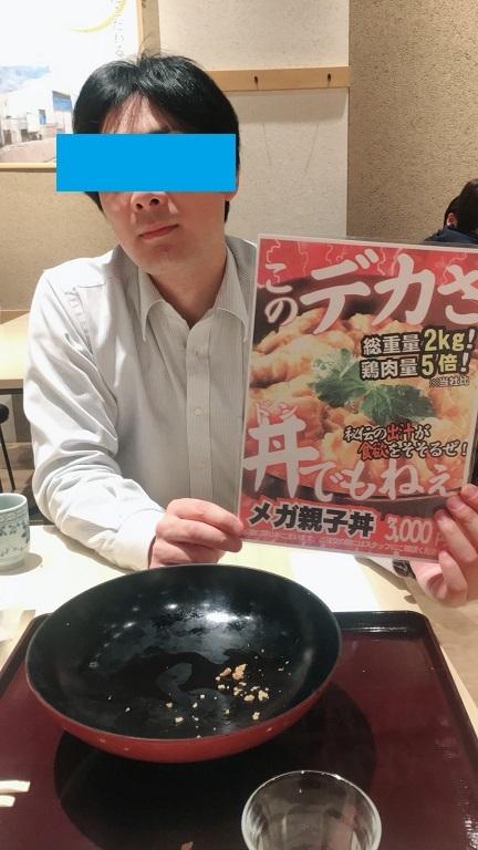 takashi180306-4.jpg