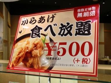 takashi180306-6.jpg