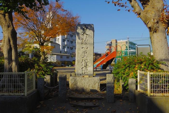 八王子市 未登録 新町竹の鼻の一里塚跡1