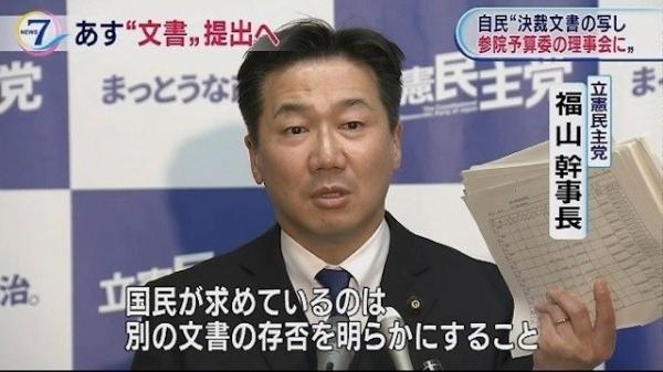 fukuyama2-111111.jpg