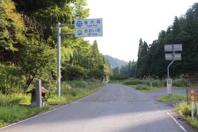 福井県道・京都府道1号小浜綾部線