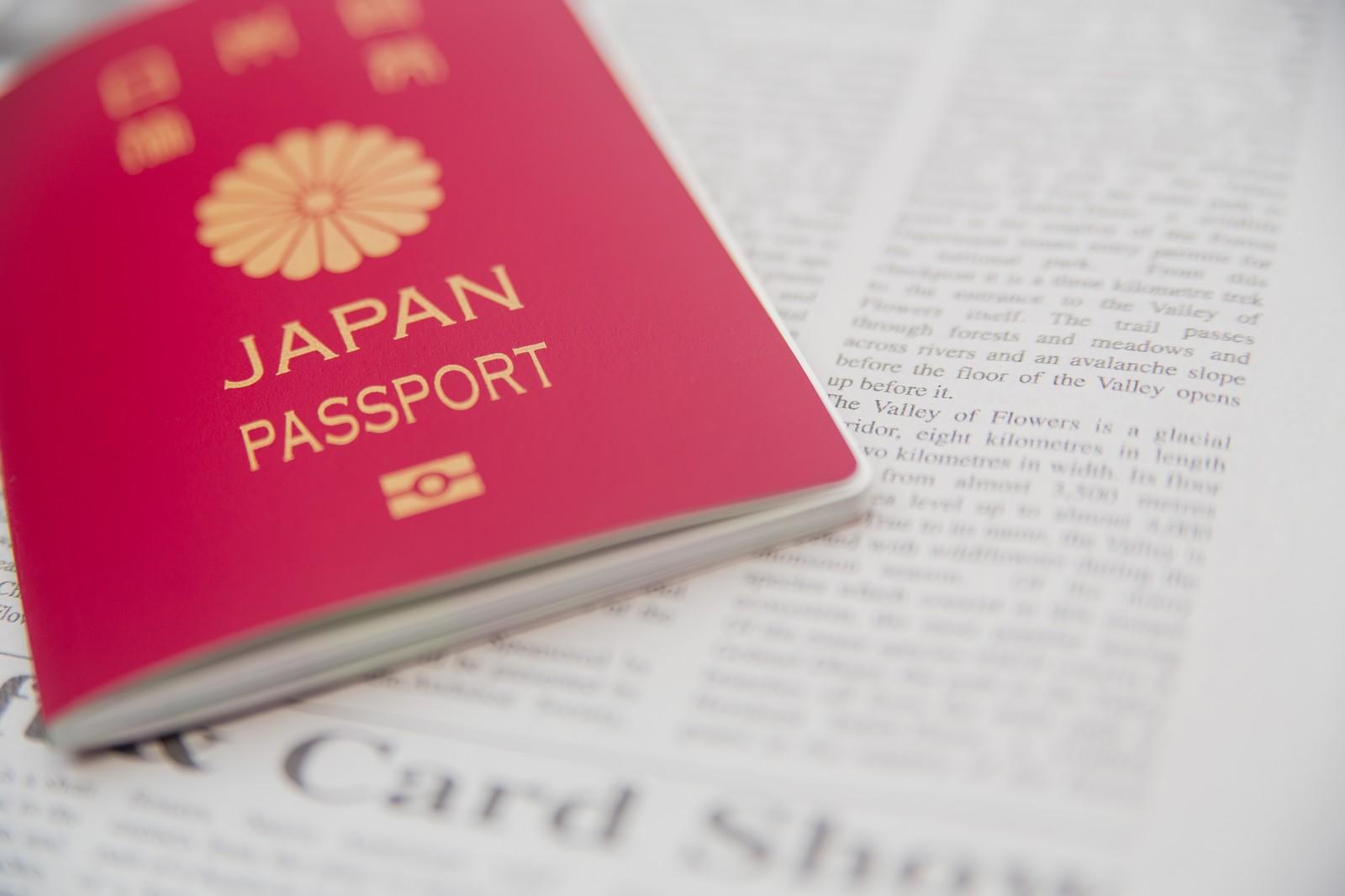 MS251_japanpassport_TP_V_20180309164135155.jpg
