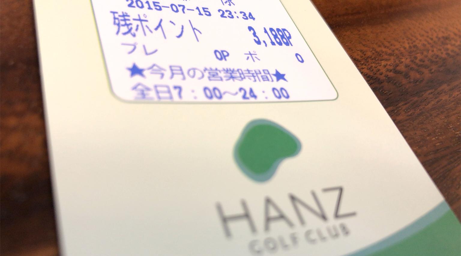 hanz01.jpg
