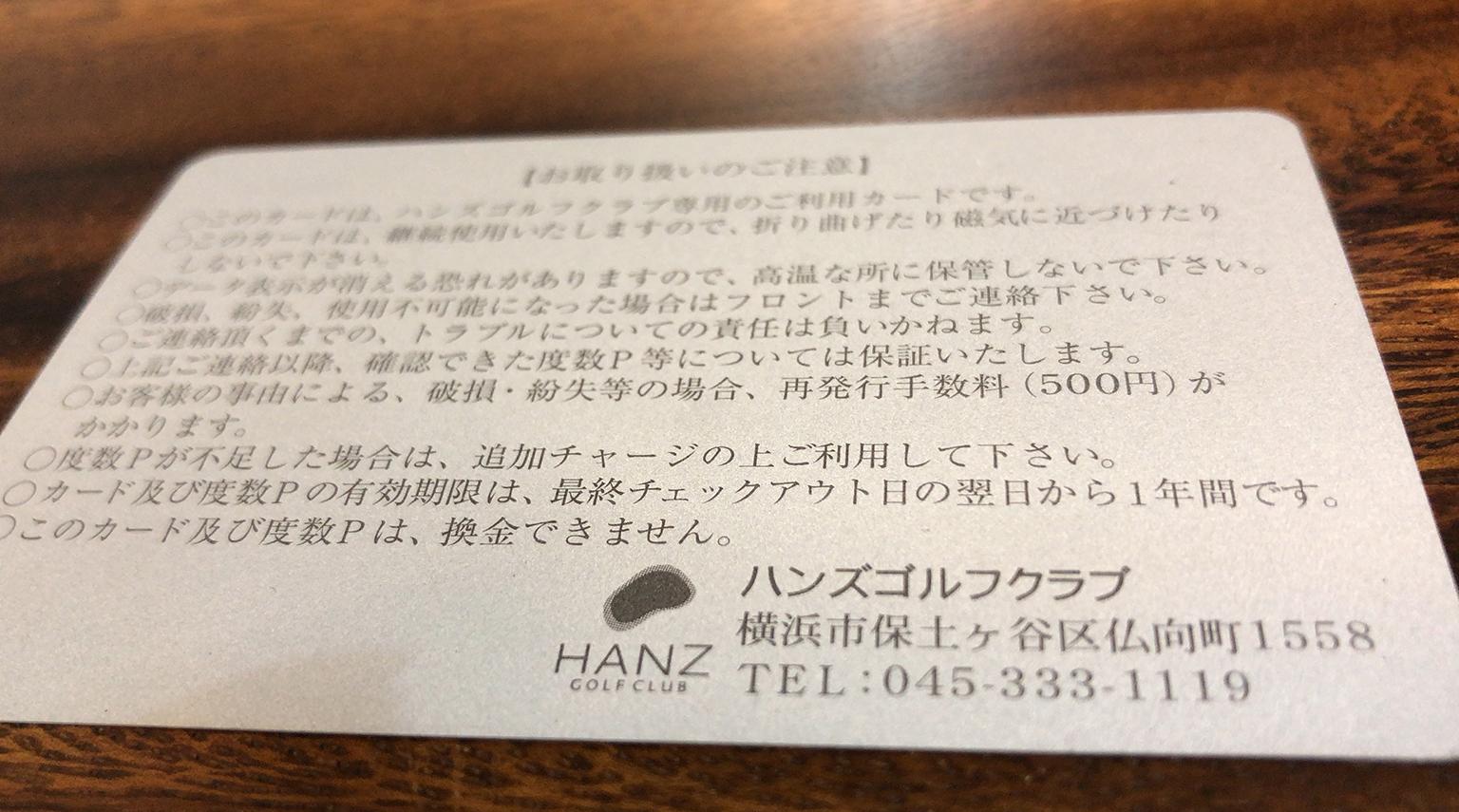 hanz02.jpg