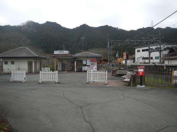 天覚山・大高山 001