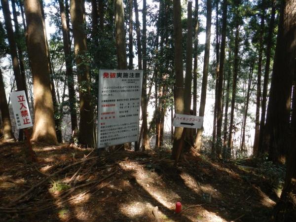 天覚山・大高山 053