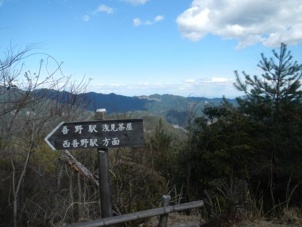 天覚山・大高山 069