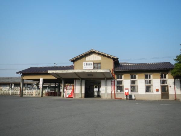 宝登山 001