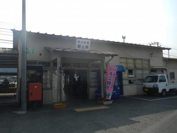 宝登山 026