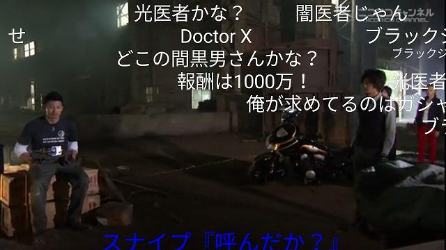 Screenshot_20180304-162203.jpg