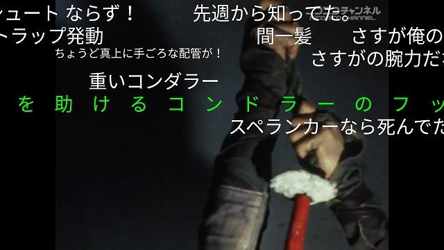 Screenshot_20180311-192510.jpg