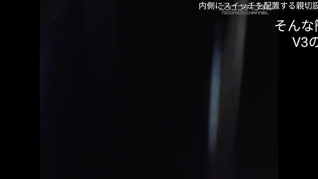 Screenshot_20180311-192938.jpg