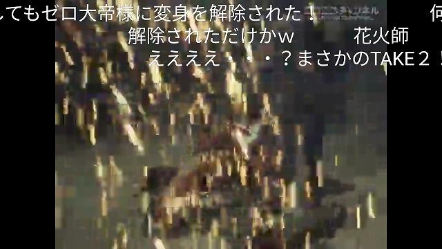 Screenshot_20180311-193313.jpg