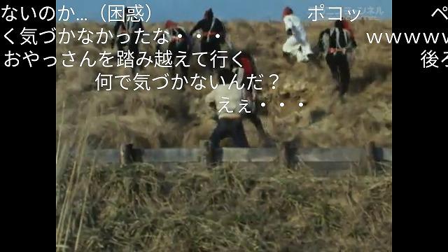 Screenshot_20180311-193755.jpg