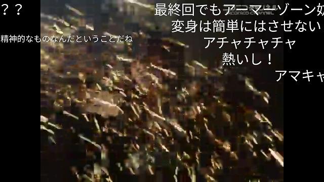 Screenshot_20180311-194053.jpg