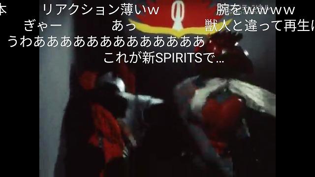 Screenshot_20180311-194551.jpg