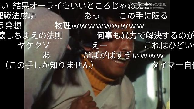 Screenshot_20180311-194752.jpg