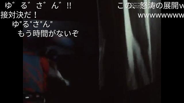 Screenshot_20180311-194846.jpg