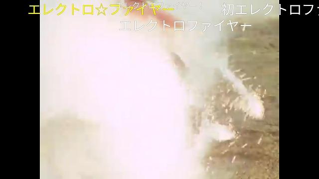 Screenshot_20180401-141322.jpg