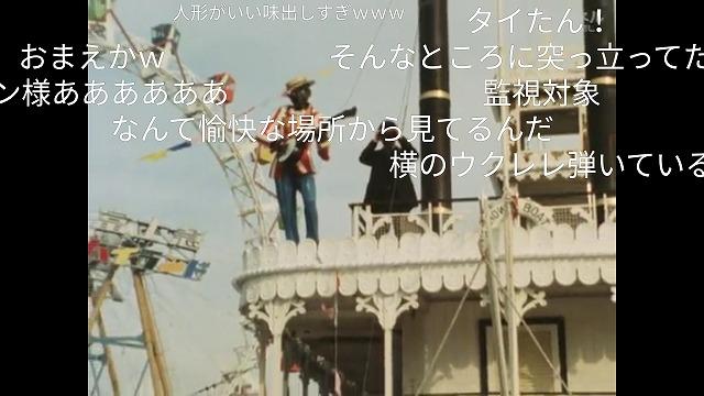 Screenshot_20180401-141635.jpg