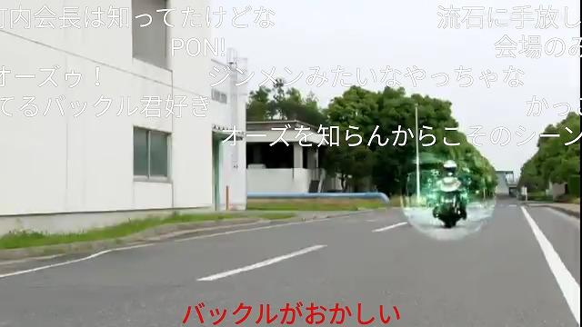 Screenshot_20180401-163706.jpg