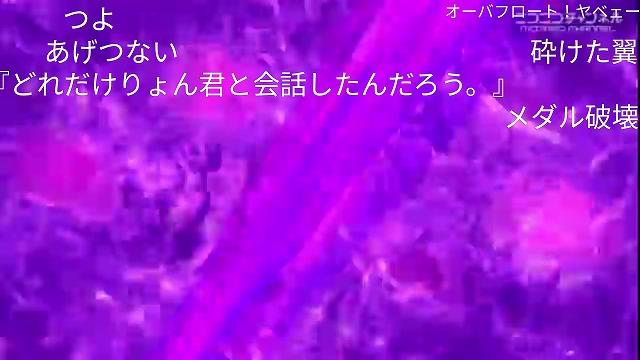 Screenshot_20180401-164743.jpg