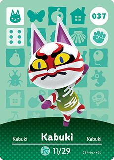 kabuki1802_19.jpg