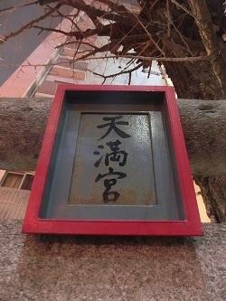 2099CIMG4680.jpg