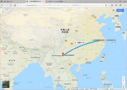 上海から昆明