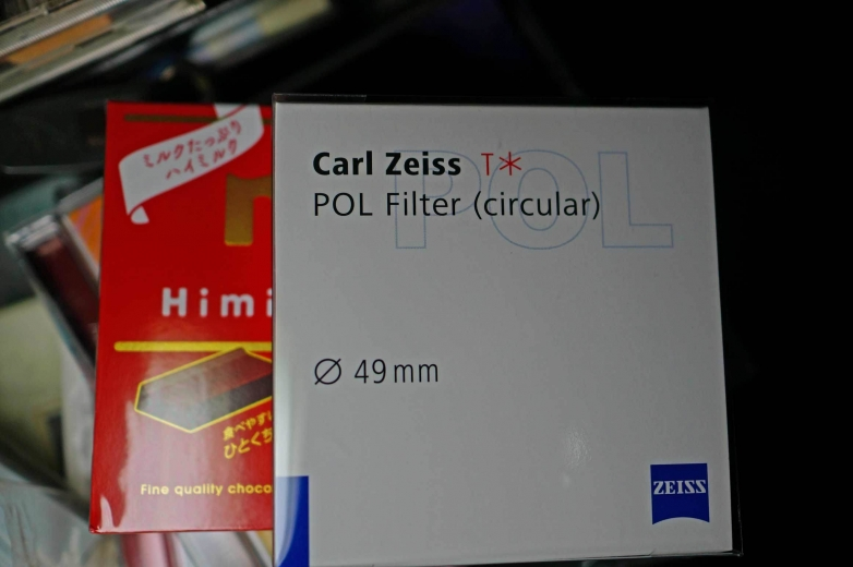 carl Zeiss filter