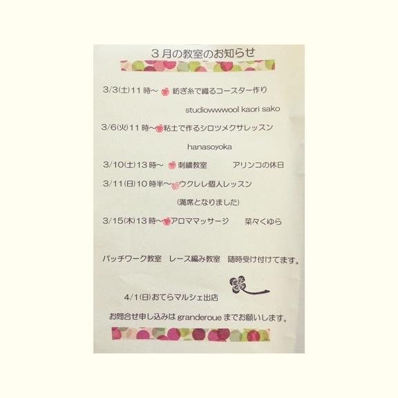 IMG_8074[1]
