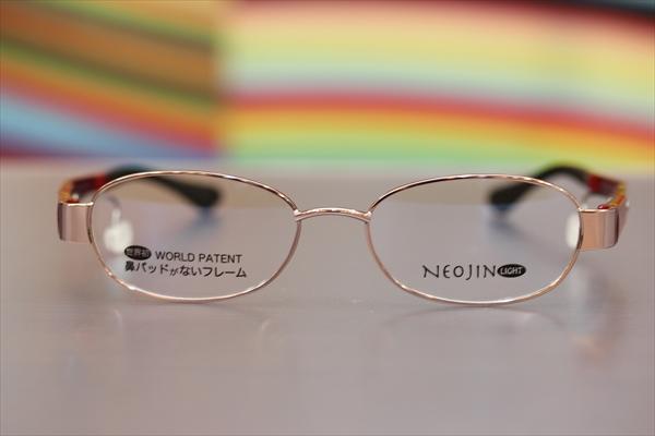 neojin3009-2-2_R.jpg