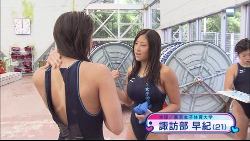 おっぱいパンパン水球選手の諏訪部早紀ちゃんの谷間www