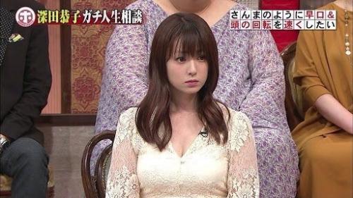 深田恭子がエロすぎる。こんな35歳ありなん・・・?