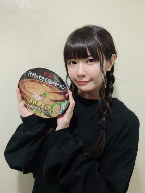 最新の竹達彩奈さん(29)、三つ編みにして童貞を殺しに来るww