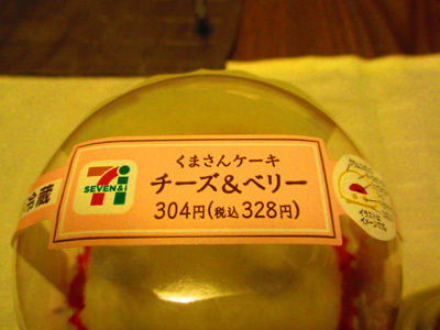 cake3_20180319213732682.jpg