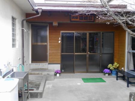 磯崎荘入り口