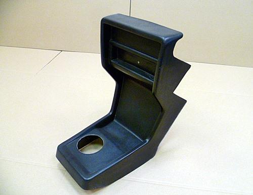 sc split wheelMini Special Console-004