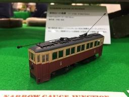 180331_3rd_IMRAF_NGJ_matsumoto_works01.jpg