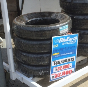 YOKOHAMA BluEarth 145/80R15