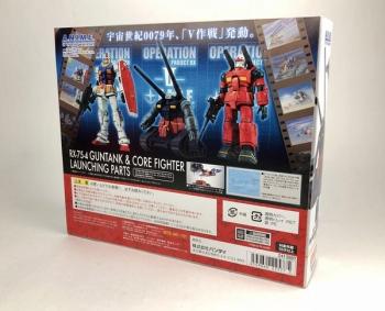 ROBOT魂 RX-75-4 ガンタンク&コア・ファイター射出パーツ ver. A.N.I.M.E. パッケージ2
