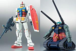 ROBOT魂 RX-75-4 ガンタンク&コア・ファイター射出パーツ vert