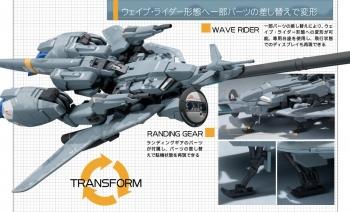 METAL ROBOT魂(Ka signature) ゼータプラス C1 商品説明 (2)