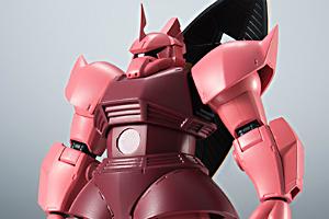 ROBOT魂 MS-14S シャア専用ゲルググ vert