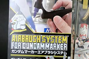ガンダムマーカーエアブラシシステムt (3)