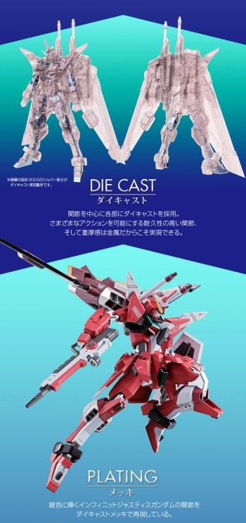 METAL ROBOT魂 インフィニットジャスティスガンダムの商品説明画像 (5)