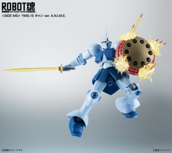ROBOT魂 YMS-15 ギャン ver. A.N.I.M.E. (1)
